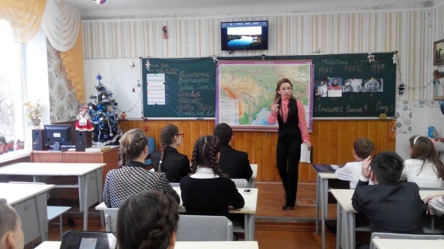 В краматорских школах растят патриотов (фото) - фото 6