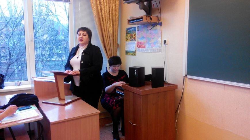 В краматорских школах растят патриотов (фото) - фото 2