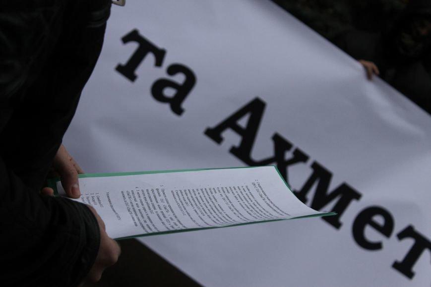 В Кривом Роге протестующие срезали болгаркой забор у офиса «Метинвеста» и под крики «Ганьба!» вошли в кабинет директора (ДОБАВЛЕНЫ ФОТО), фото-3