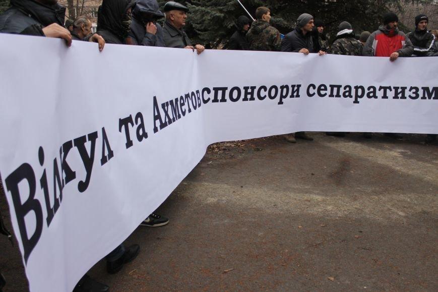 В Кривом Роге протестующие срезали болгаркой забор у офиса «Метинвеста» и под крики «Ганьба!» вошли в кабинет директора (ДОБАВЛЕНЫ ФОТО), фото-1