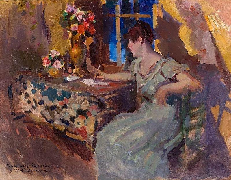 В Петрозаводске открывается выставка работ Константина Коровина, фото-1