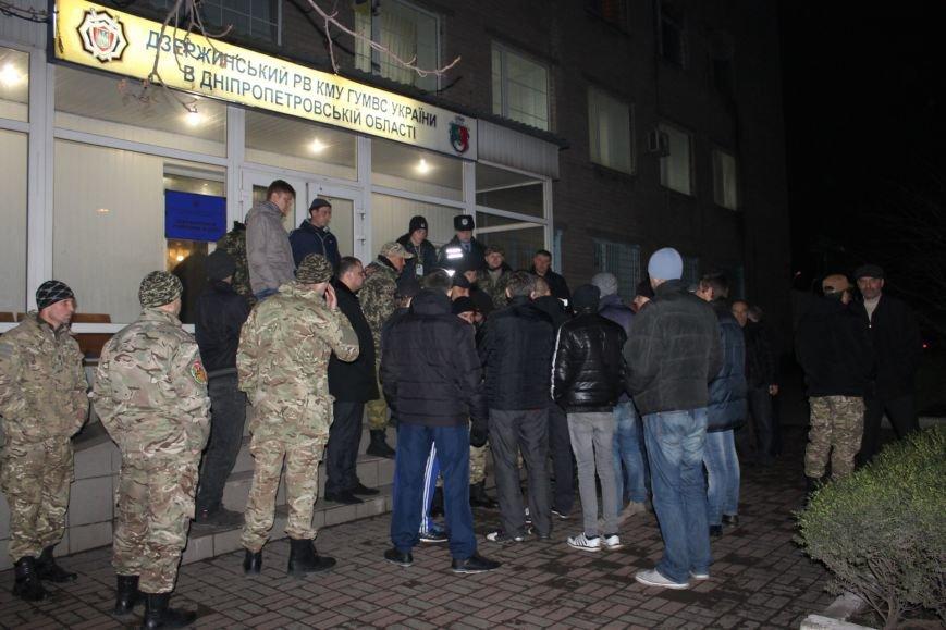 Правоохранители Кривого Рога доставили в РОВД для дачи показаний трех участников акции протеста (ДОБАВЛЕНЫ ФОТО), фото-7