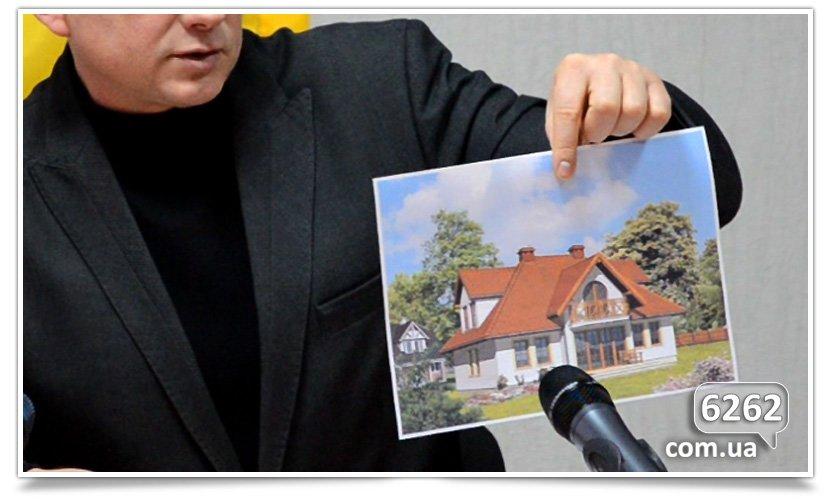 Восстановление жилья и проекты по застройке в Славянске. (фото) - фото 1