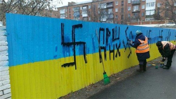 На Кировоградщине СБУ ищет «художников», нарисовавших свастику на фоне украинского флага (фото) - фото 1