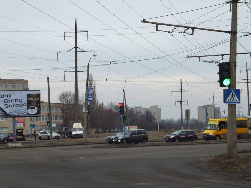 В Кировограде заработали новые светофоры (фото) - фото 1