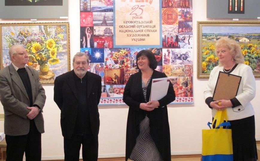 У Кіровограді відбулося відкриття виставки художніх творів «Барви степу» (фото), фото-6