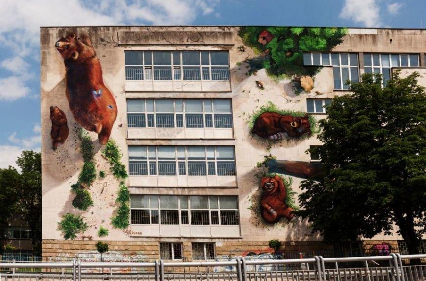 Шедеври світового street-art, фото-14