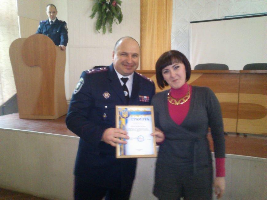 Днепродзержинские стражи правопорядка принимали поздравления ко Дню милиции Украины, фото-3