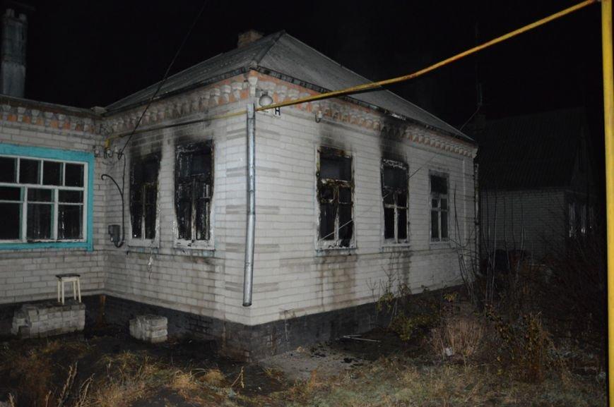 В Днепропетровской области на пожаре погибли четверо людей, из них - двое детей (фото) - фото 1