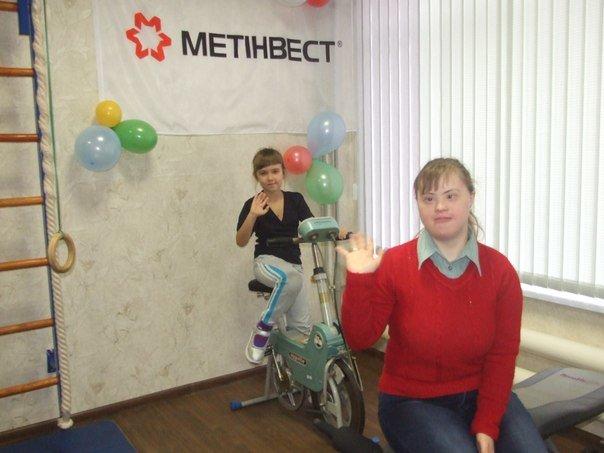 При поддержке АКХЗ в Авдеевке открыли тренажерный зал для жителей с ограниченными возможностями (фото), фото-3