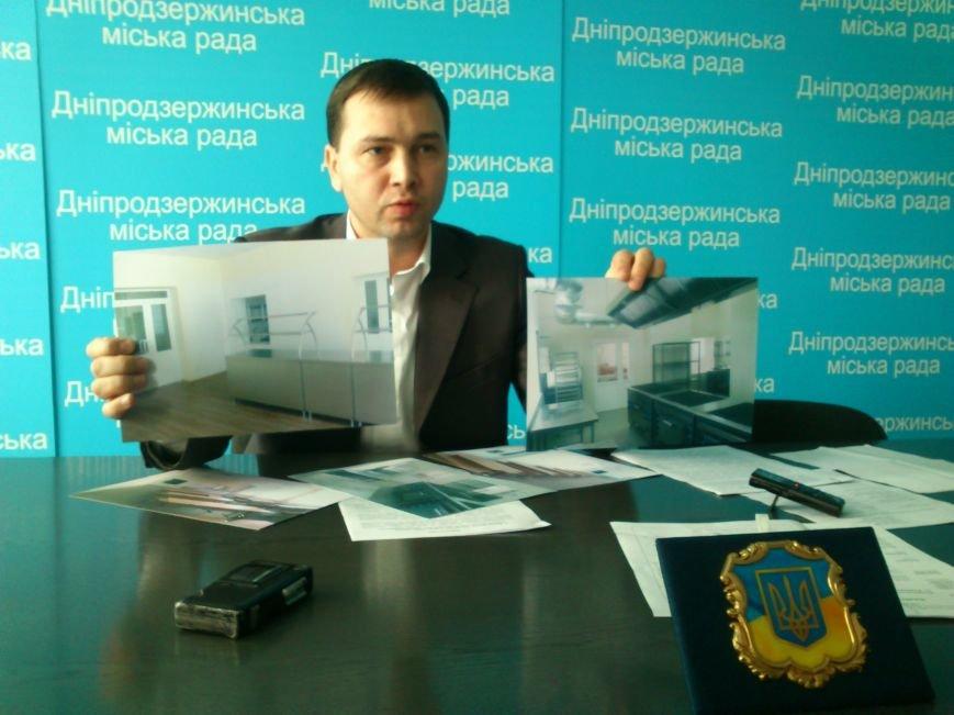 В 2015 году 80% учебных заведений Днепродзержинска должны избавится от поборов и обзавестись благотворительными фондами, фото-1
