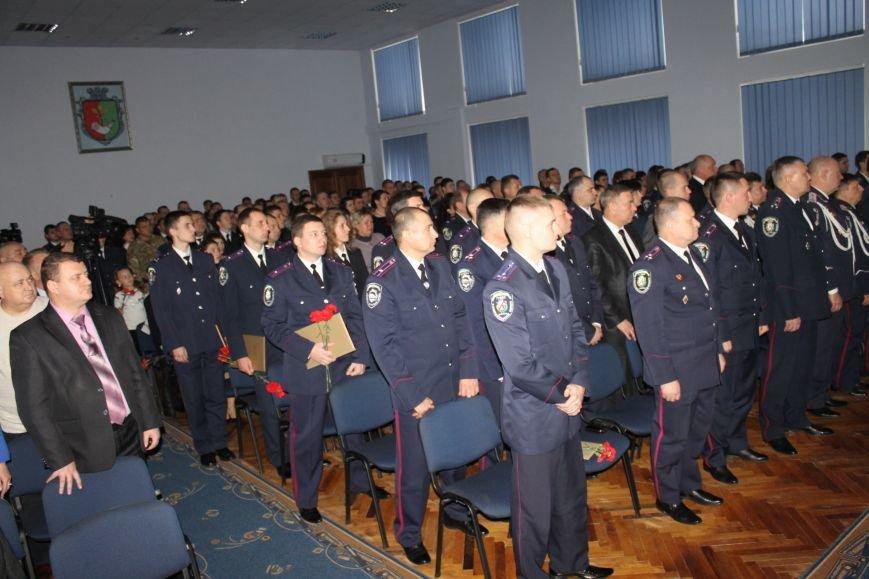 Сотрудников милициии Кривого Рога поздравили с профессиональным праздником (ФОТО), фото-8