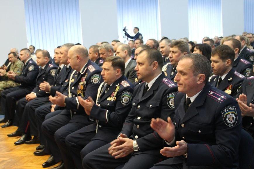 Сотрудников милициии Кривого Рога поздравили с профессиональным праздником (ФОТО), фото-5