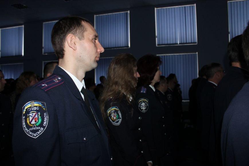Сотрудников милициии Кривого Рога поздравили с профессиональным праздником (ФОТО), фото-7