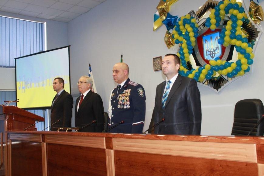 Сотрудников милициии Кривого Рога поздравили с профессиональным праздником (ФОТО), фото-2