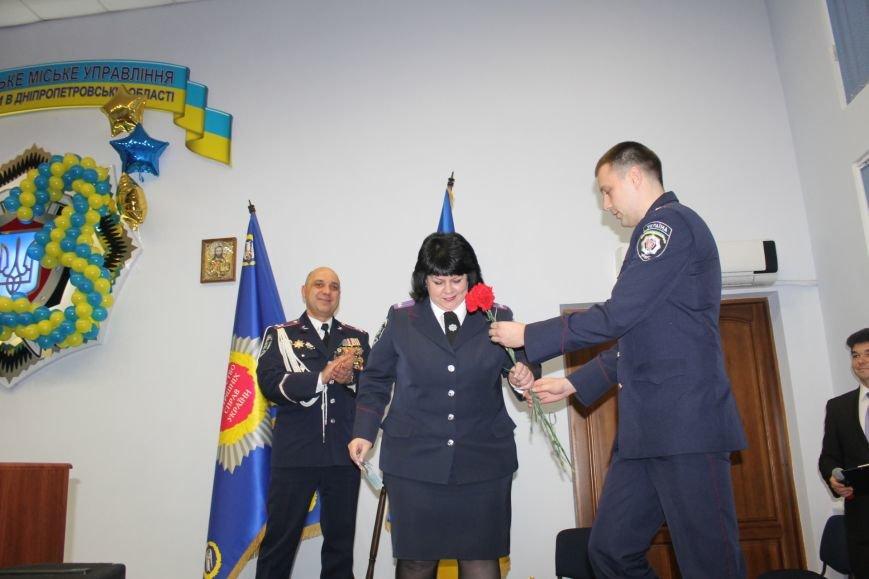 Сотрудников милициии Кривого Рога поздравили с профессиональным праздником (ФОТО), фото-12