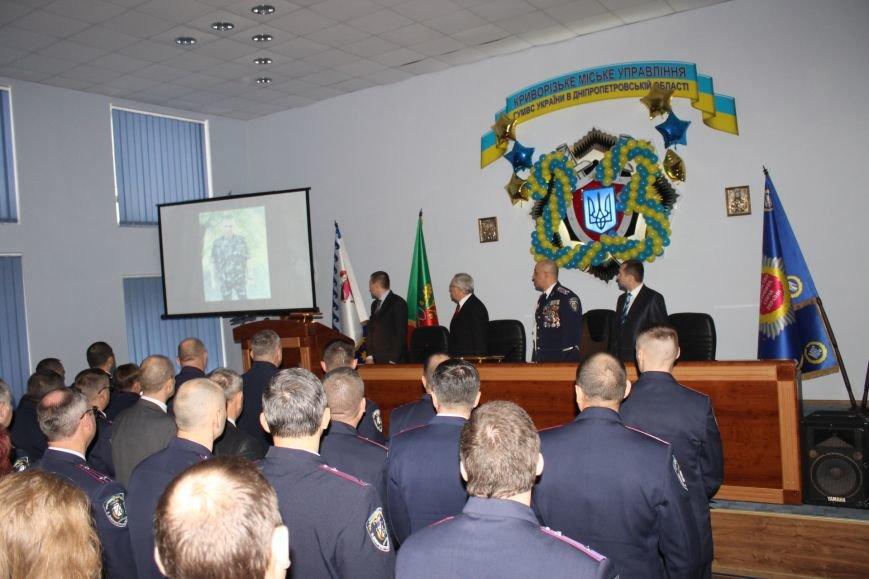 Сотрудников милициии Кривого Рога поздравили с профессиональным праздником (ФОТО), фото-6