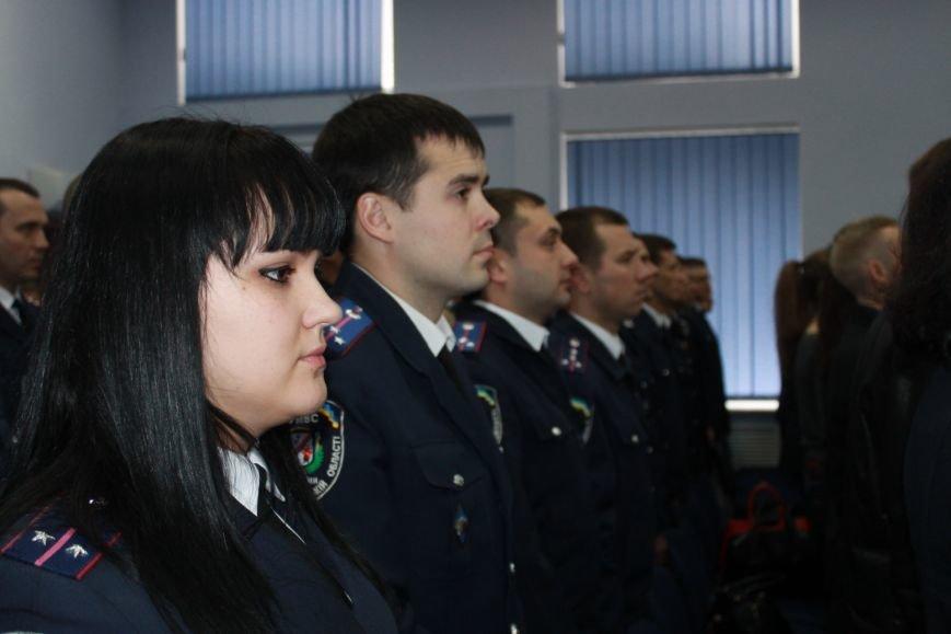 Сотрудников милициии Кривого Рога поздравили с профессиональным праздником (ФОТО), фото-3