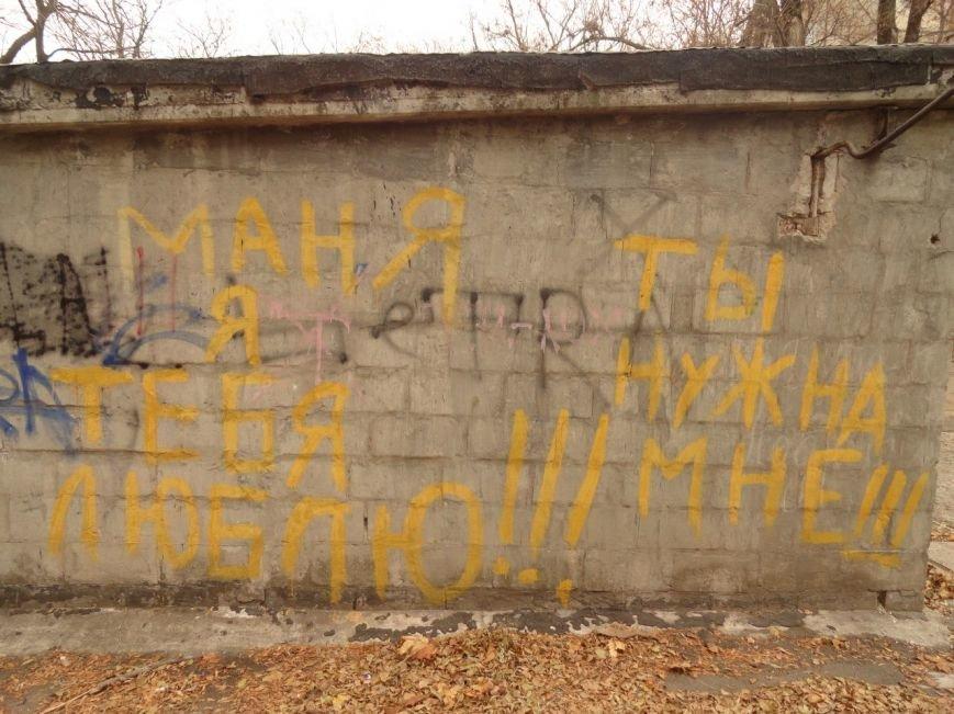 Фотопятница: «Очем может рассказать стена?» (фото) - фото 3