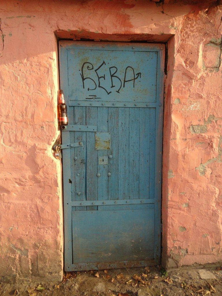 Фотопятница: «Очем может рассказать стена?» (фото) - фото 2