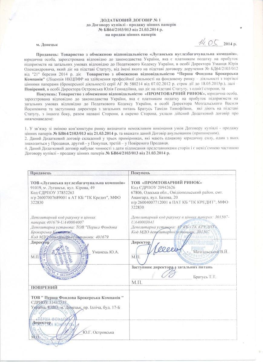 Василий Мозгальский: «Наша позиция неизменна, мы - всегда вне политических интриг» (фото) - фото 1