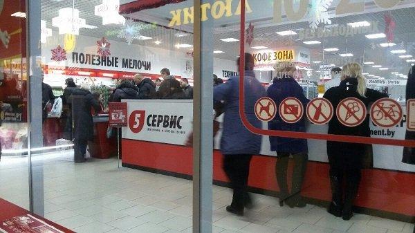Фотофакт: гродненцы массово кинулись покупать бытовую технику (фото) - фото 1