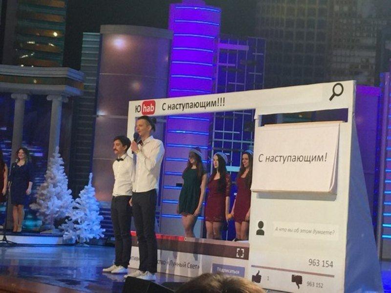 «Детективное агентство «Лунный свет»  в финале высшей лиги КВН уступили команде «Союз»  несколько десятых балла, фото-2