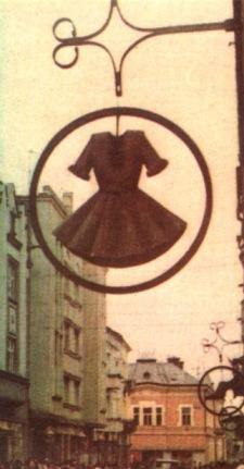 Як виглядала підвісна реклама в Ужгороді за часи СРСР (фото) - фото 4