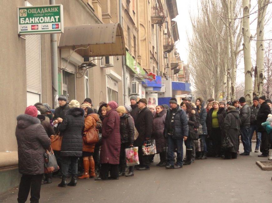У Мариупольских банков ажиотаж (ФОТОФАКТ) (фото) - фото 1