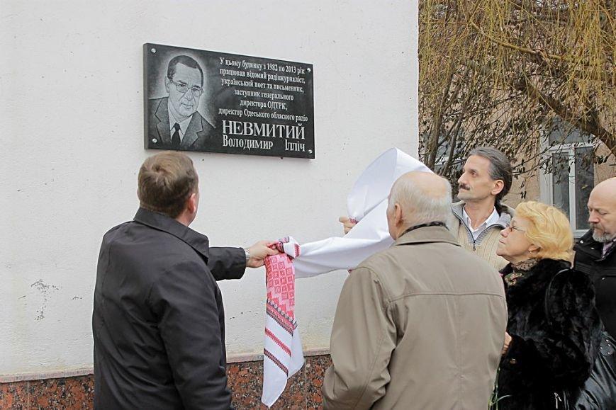 В Одессе открыли мемориальную доску известному журналисту Владимиру Невмытому (ФОТО) (фото) - фото 1