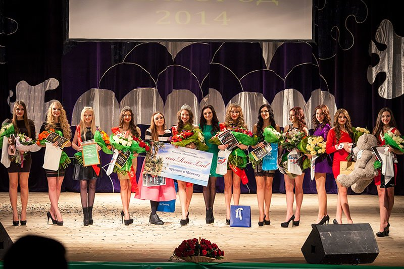 18-летняя студентка Людмила Балабаева победила в конкурсе «Мисс Белгород-2014», фото-1