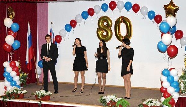 УФСИН 80 лет 8