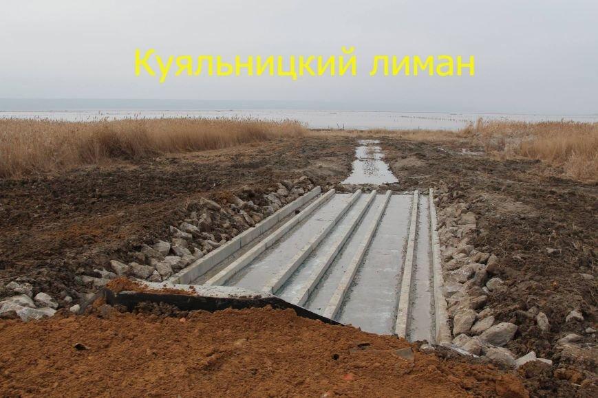 До запуска морской воды в Куяльник осталось несколько дней (ФОТО) (фото) - фото 1