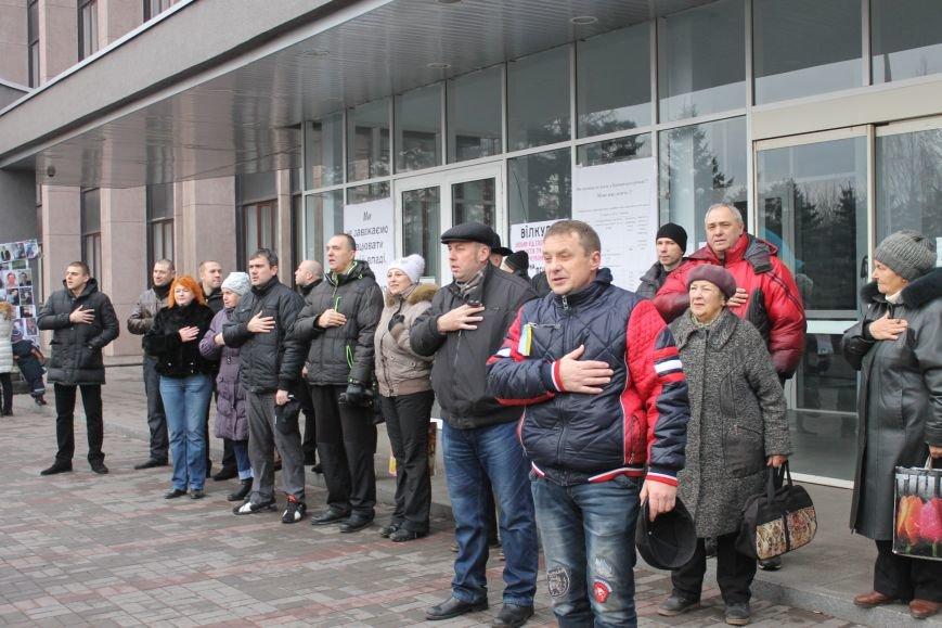 Организаторы акции протеста под горисполкомом призвали заменить чиновников-коррупционеров на своих людей (ФОТО), фото-1