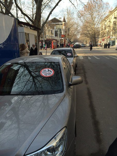 «Криворуким» николаевским водителям украсили авто наклейками с оленями (ФОТО) (фото) - фото 1