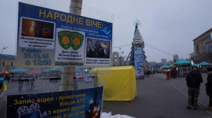 На площади Свободы записали поздравление бойцам АТО (ФОТО), фото-2