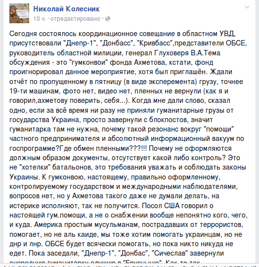 Screenshot - 22.12.2014 - 09:15:14