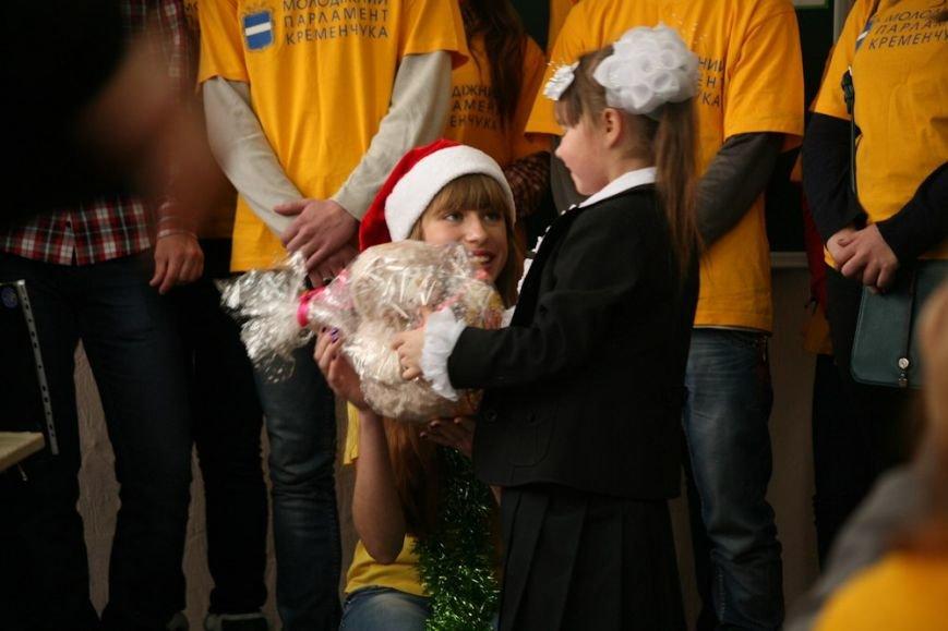 Святий Миколай завітав до Кременчука (ФОТО) (фото) - фото 1