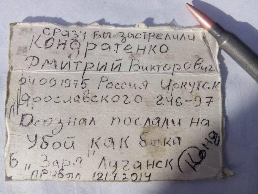 Одноразовые солдаты: пленные российские наемники рассказали, что приехали защищать Донецк от бандеровцев, фото-1