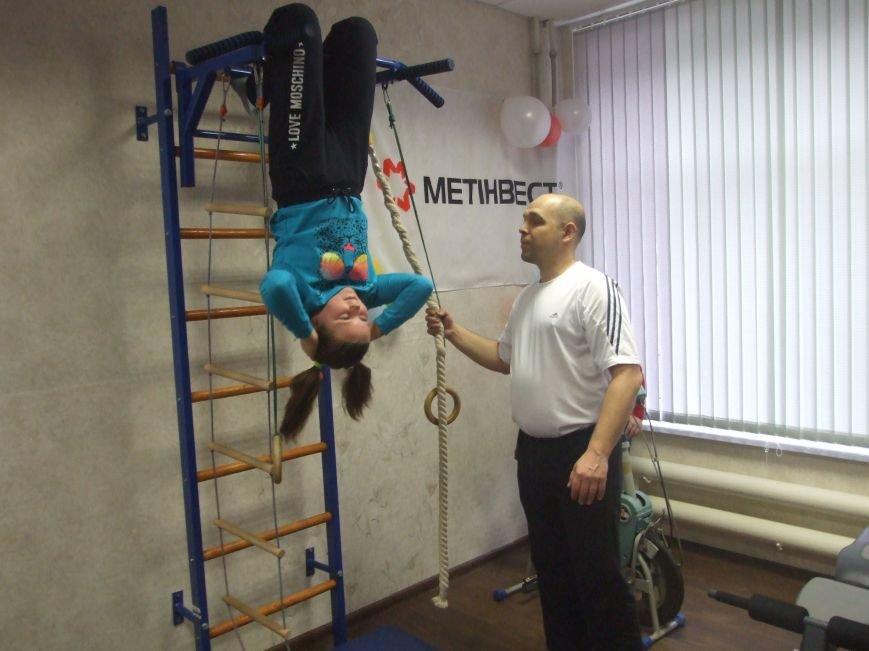 В Центре адаптации инвалидов открыт новый тренажерный зал (фото) - фото 1