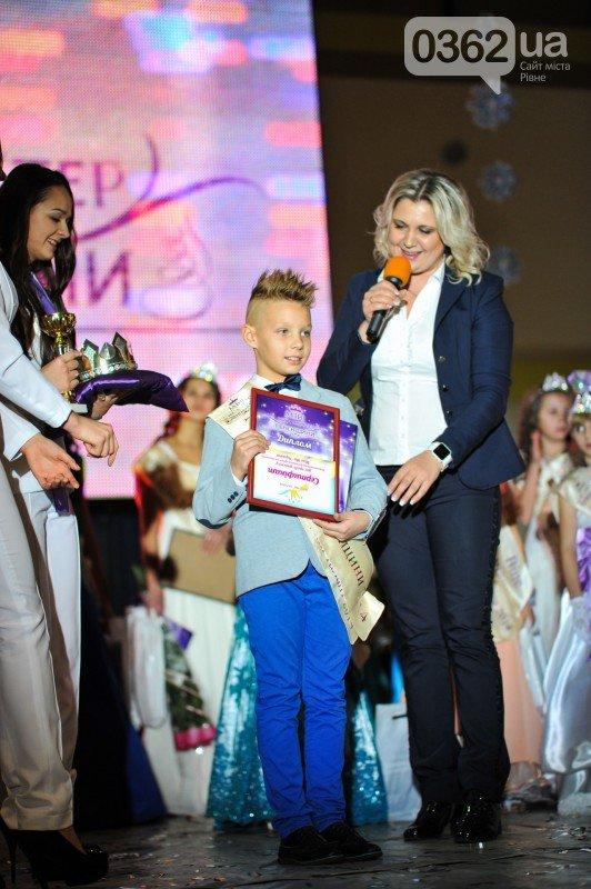 «Міні-міс та Міні-містер Рівненщини - 2014»:фестиваль краси і таланту у Рівному, фото-3