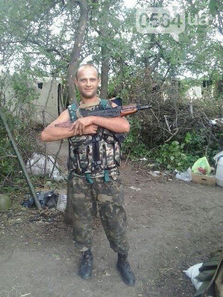 Кривой Рог скорбит: 23 декабря в городе объявлен траур по погибшему в зоне АТО Константину Нечепоренко (фото) - фото 1