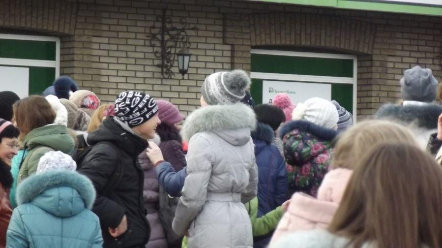 Открытие Новогодней елки в Димитрове (фото) - фото 1