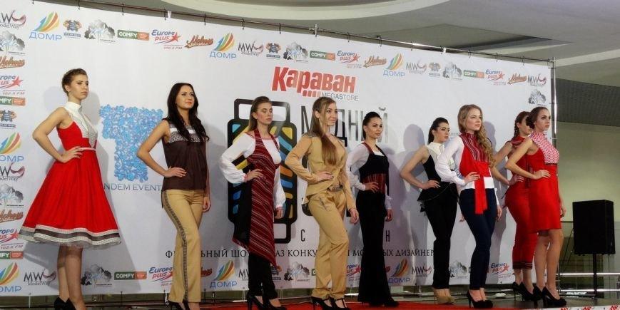 Криворожские дизайнеры вошли в тройку лучших на конкурсе «Модный этно сезон» (фото) - фото 1