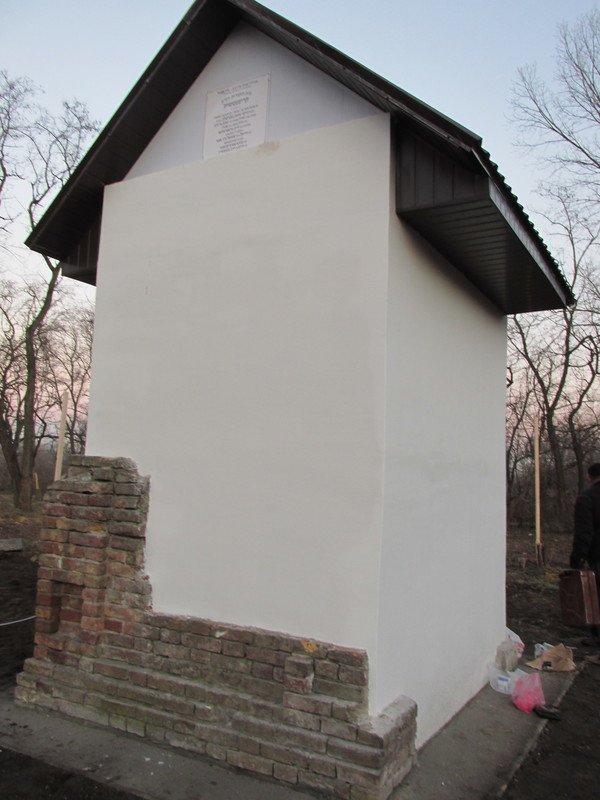 В Кременчуге восстановили могилу дочерей Цадика Нахмана (ФОТО) (фото) - фото 1