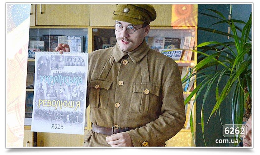 В Славянске сегодня состоялась презентация фильма «Холодний Яр. Воля України - або смерть!» (фото) - фото 4