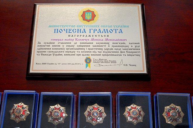 Генерал, освобождавший Мариуполь, получил ранения в Донецке (ФОТО) (фото) - фото 1