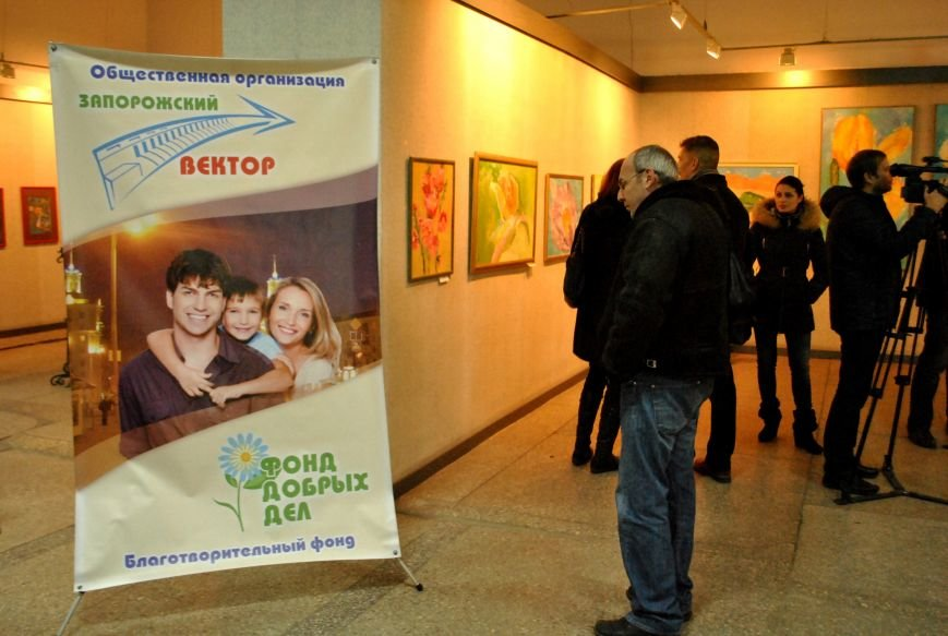 Запорожье - Сумы: художники с особенными потребностями обменялись картинами и открыли выставки (ФОТО) (фото) - фото 1