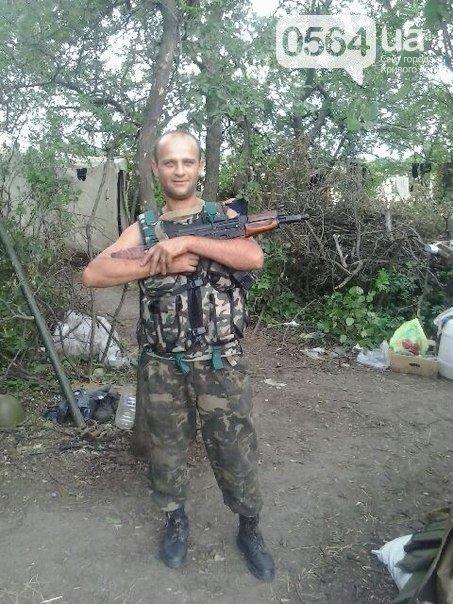Сегодня простятся с криворожанином Константином Нечепуренко, погибшим в зоне АТО (фото) - фото 1