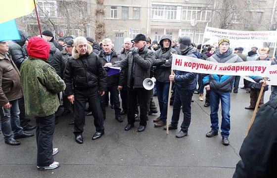 Запорожский профсоюз милиции требует отставки замминистра Чоботаря (ФОТО) (фото) - фото 4